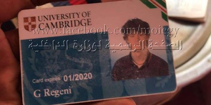 Regeni Cambridge fb