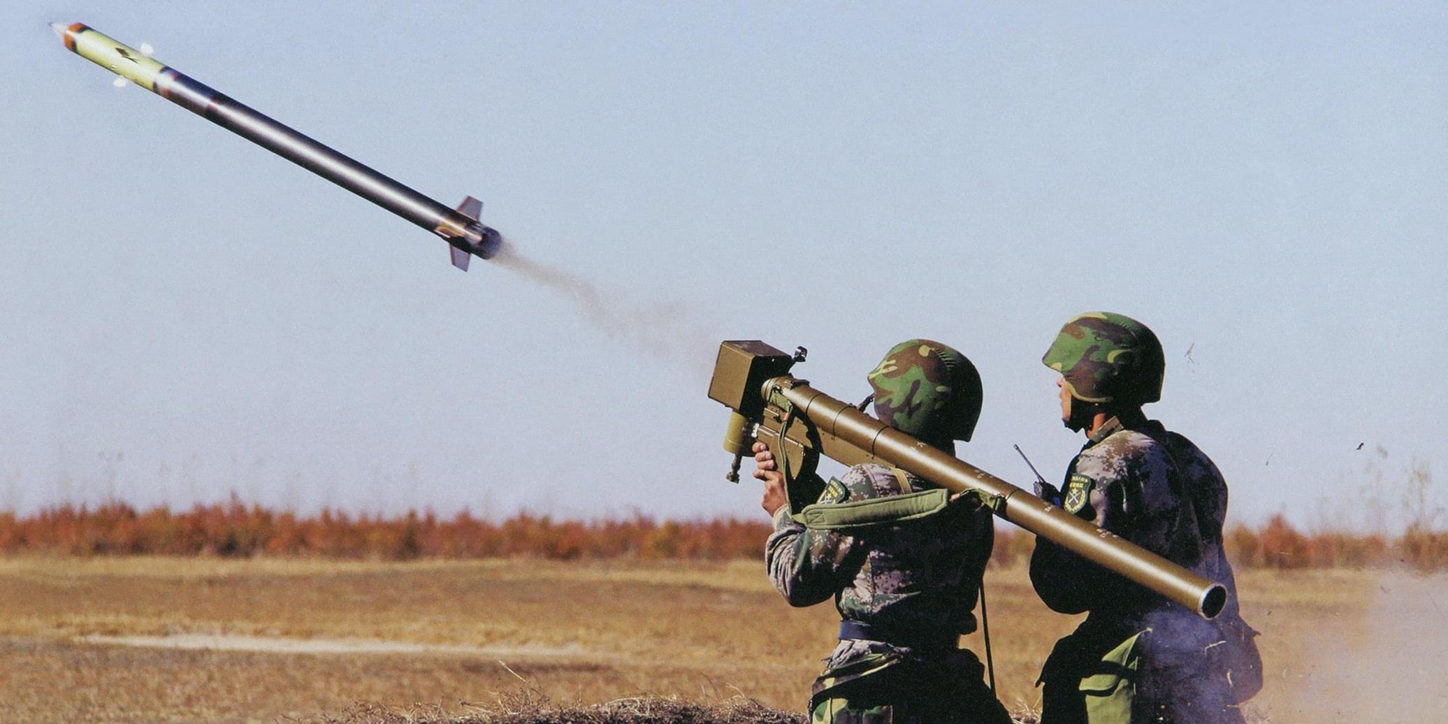 WHoa missile