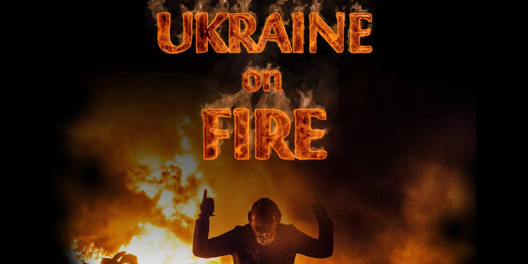 ukraine-on-fire sito