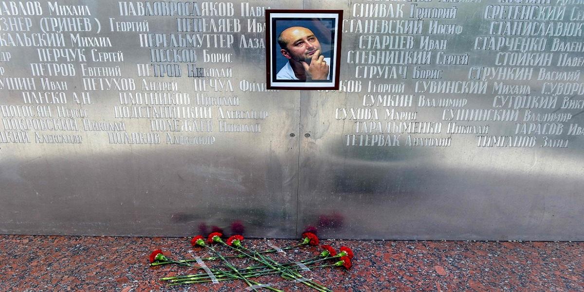 Ucraina, finto delitto, finto reporter