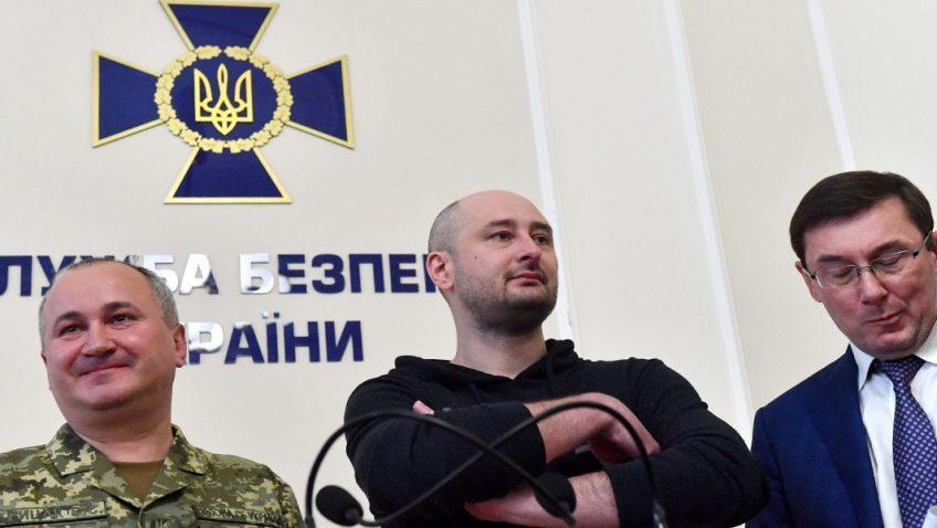 """alt=""""Ucraina, finto delitto, finto reporter"""""""