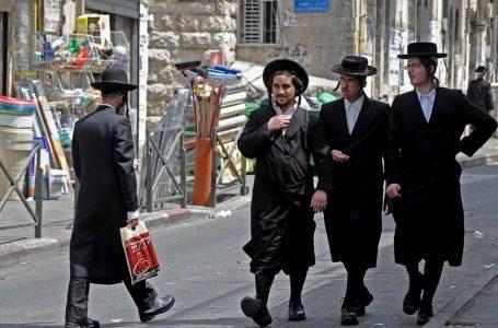 Anche ebrei ultraortodossi soldato o Netanyahu a casa