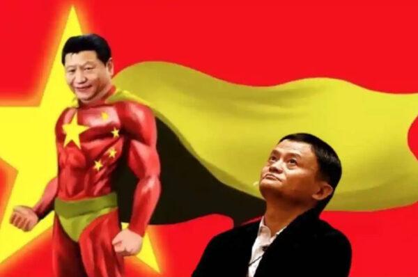 Pechino: tra Xi e Alibaba chi comanda veramente sul tesoro