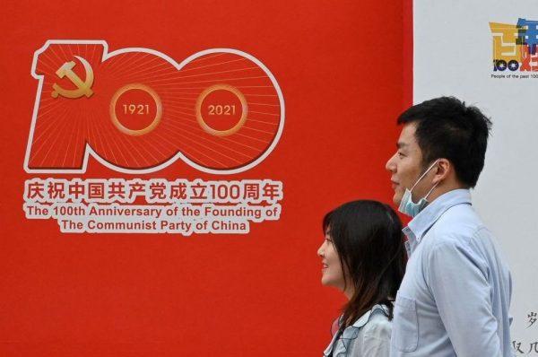 I primi 100 anni del Partito Comunista Cinese, come e perché