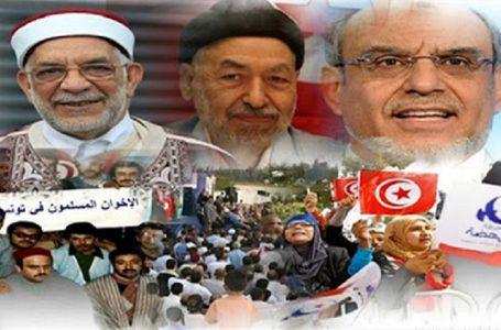 La Tunisia e l'ombra dei Fratelli Musulmani